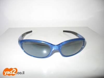 מיוחדים משקפי שמש עם מסנן UV ביגוד ואביזרים יד שניה - ad LQ-38