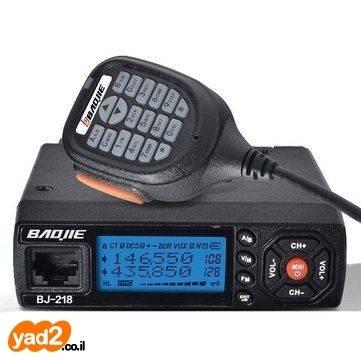 עדכני מכשיר קשר קבוע לרכב דגם תקשורת מכשירי ואלחוט יד שניה - ad KG-88