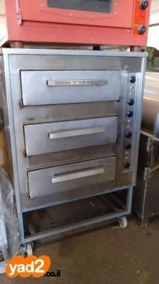 מקורי תנור מגירות,חיים כהן לקליית פיצוחים ציוד לעסקים קונדטוריות ומאפיות LT-55