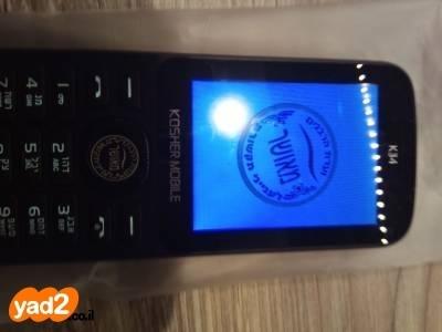 מצטיין פלאפון כשר מדגם k34 חדש באריזה סלולרי מכשיר יד שניה - ad PK-64