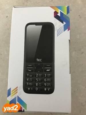 מדהים פלאפון כשר חדש בקופסא לא סלולרי מכשיר HTC יד שניה - ad KI-59