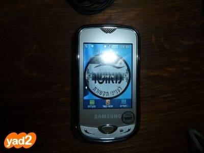 מדהים פלאפון כשר של חברת סמסונג סלולרי מכשיר Samsung Galaxy S5770 Mini EO-81