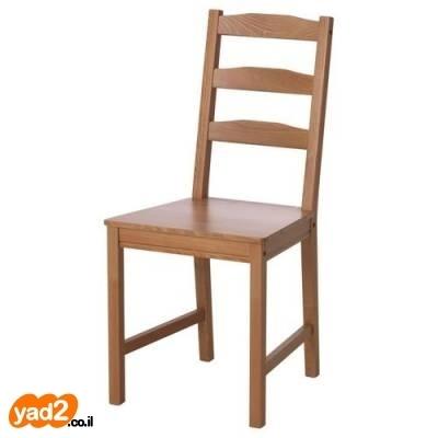 כולם חדשים 4 כיסאות JOKKMOKK איקאה ריהוט כסאות יד שניה - ad YW-53