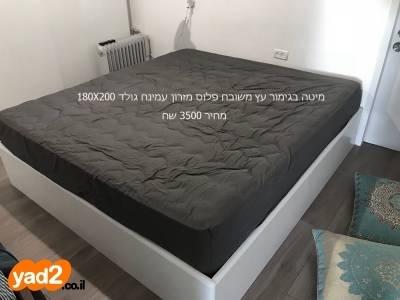 מעולה מיטה קווין סייז, ענקית ונוחה ריהוט מיטות זוגית יד שניה - ad ZN-47