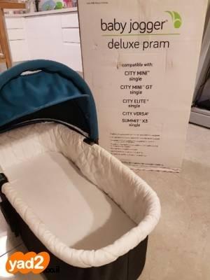 מדהים אמבטיה לעגלת בייבי ג'וגר לתינוק ולילד עגלות ועגלות טיול יד שניה - ad XK-42