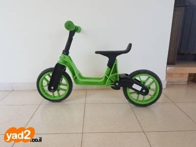 מעולה אופני איזון לילדים אופניים יד שניה - ad WC-96