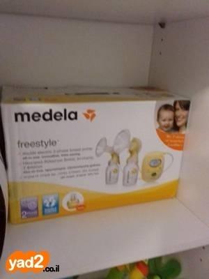 מסודר משאבת חלב מדלה MEDELA freestyle לתינוק ולילד אביזרים ללידה ולהנקה SV-38