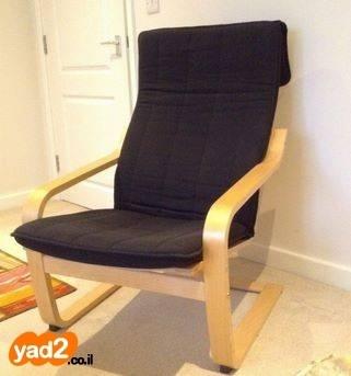 מודרניסטית כסא נדנדה איקאה IKEA כחדש ריהוט כיסא יד שניה - ad YS-66