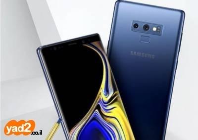 אולטרה מידי מדובר על נוט 9 חדש סלולרי מכשיר Samsung יד שניה - ad NU-61