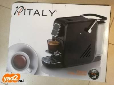 מעולה מכונת קפה של Pitaly חדשה מוצרי-חשמל יד שניה - ad LV-59