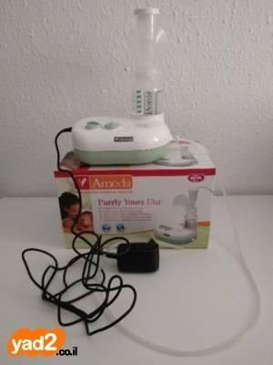 עדכון מעודכן משאבת חלב חד צדדית של לתינוק ולילד אביזרים ללידה ולהנקה יד שניה - ad FN-93