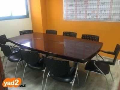 בלתי רגיל שולחן ישיבות גודל 240*120 + ריהוט משרדי יד שניה - ad OB-97