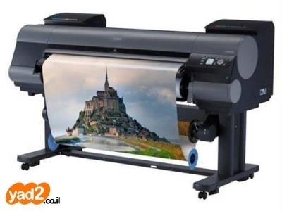 מפואר מדפסת פלוטר עבור גרפיקאים ,או מחשבים וציוד נלווה מדפסות Canon יד OS-48