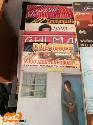למעלה למכירה תקליטי ויניל ישנים אספנות תקליטים\ דיסקים יד שניה - ad YA-67