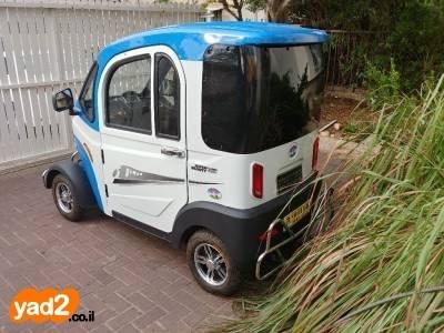 מותג חדש למכירה בימבה חשמלית חדשה בניילונים, ציוד סיעודי/ רפואי קלנועית יד AB-14